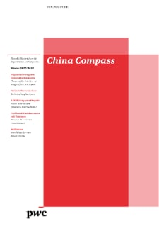 China Compass, Winter 2017/2018