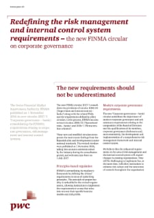 Redefining the risk management and internal control system requirements – the new FINMA circular on corporate governance